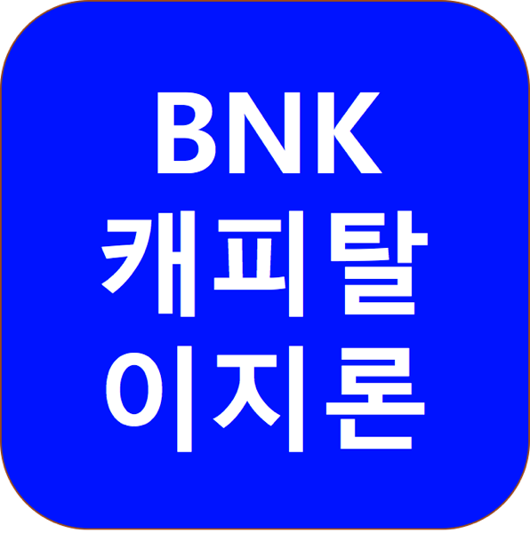 BNK캐피탈
