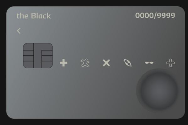 현대카드 블랙 가입조건
