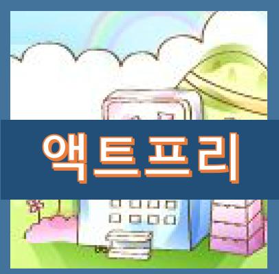 액트캐쉬대부