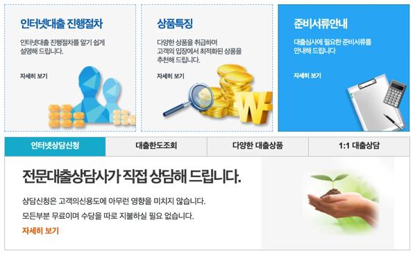 SJ Capital